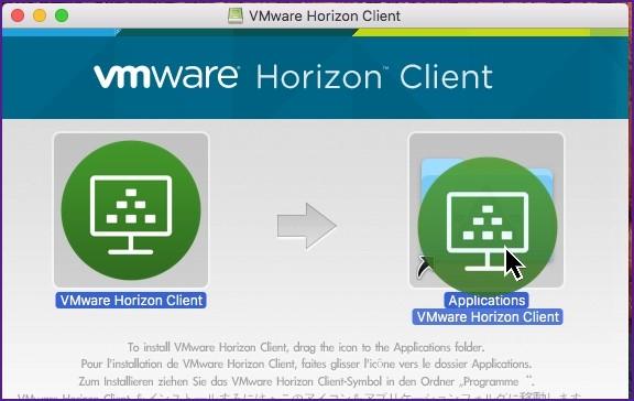 Screenshot of VMware Horizon Client window with content VMware Horizon Client and Application VMware Horizon Client