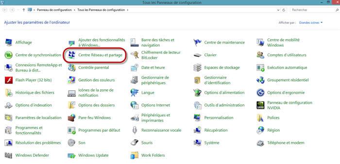 Accéder au réseau sans fil uOttawa-WPA avec Windows 8, configuration alternative - étape 3